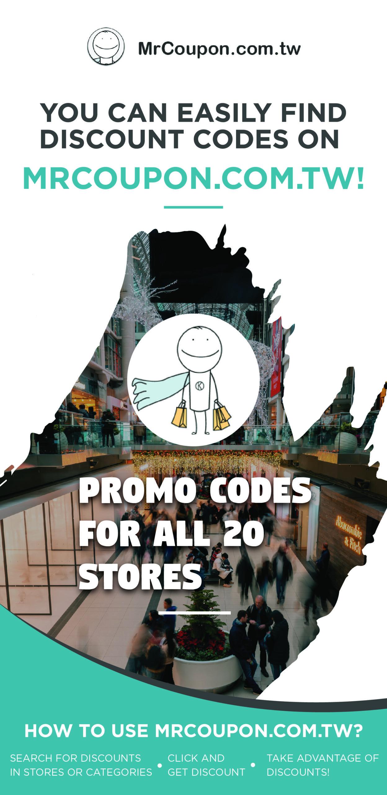 Expedia折扣碼和優惠碼